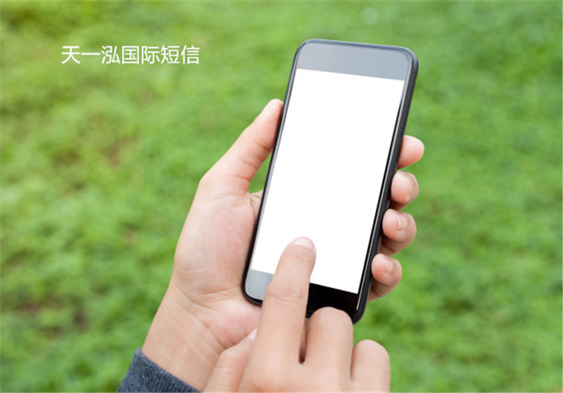 close-up hand touch on phone mobile screen outdoor lifestyle concept